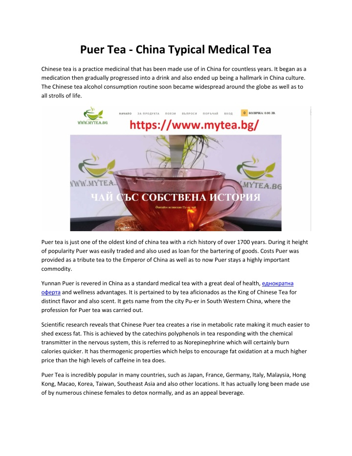 puer tea china typical medical tea n.