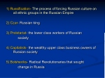 1 russification the process of forcing russian