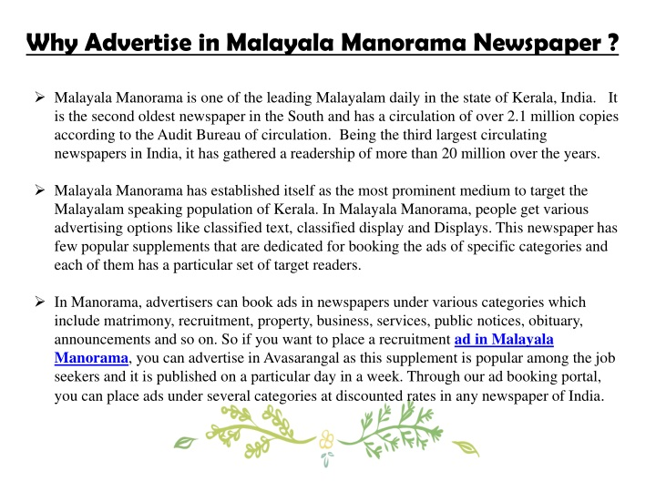 PPT - Get started your Malayala Manorama newspaper