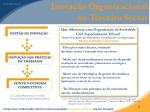 inova o organizacional no terceiro sector