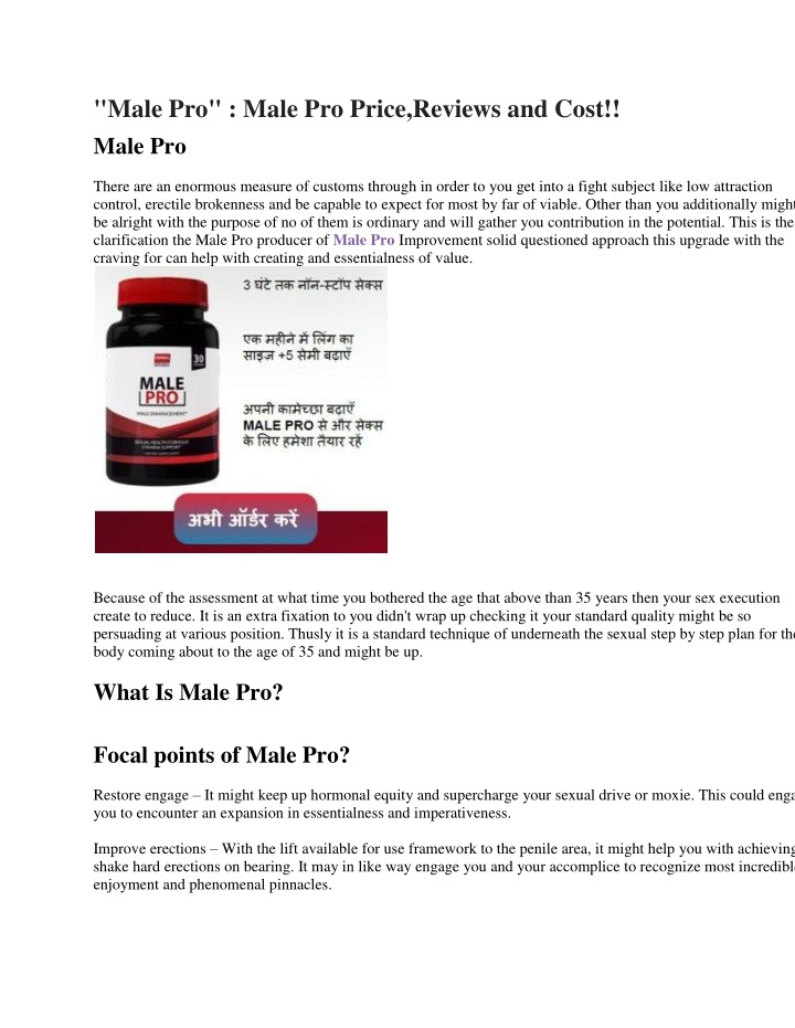 male pro male pro price reviews and cost male n.