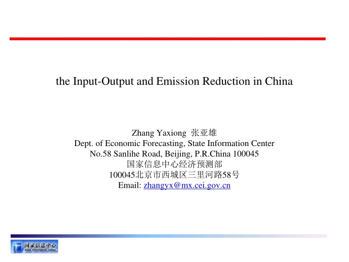 the input output and emission reduction in china n.