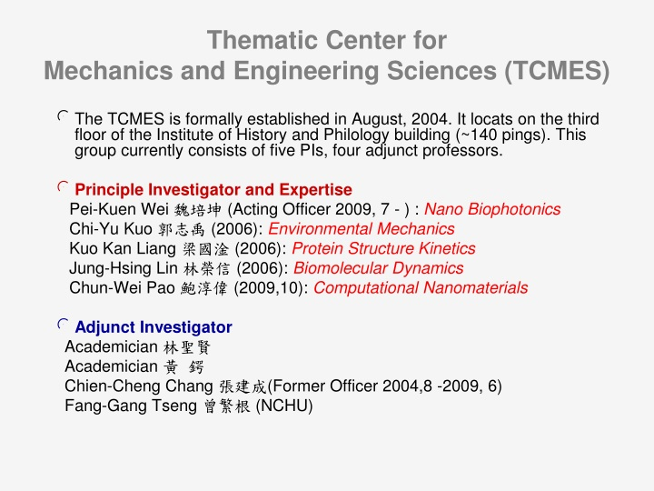 thematic center for mechanics and engineering sciences tcmes n.