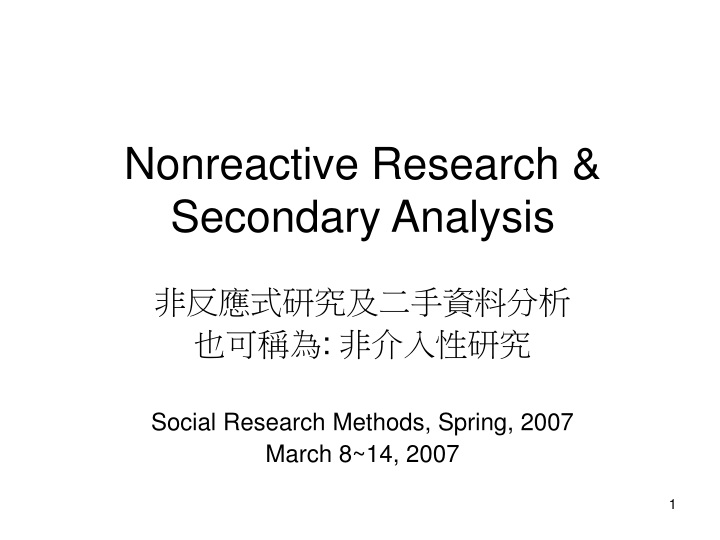 nonreactive research secondary analysis n.