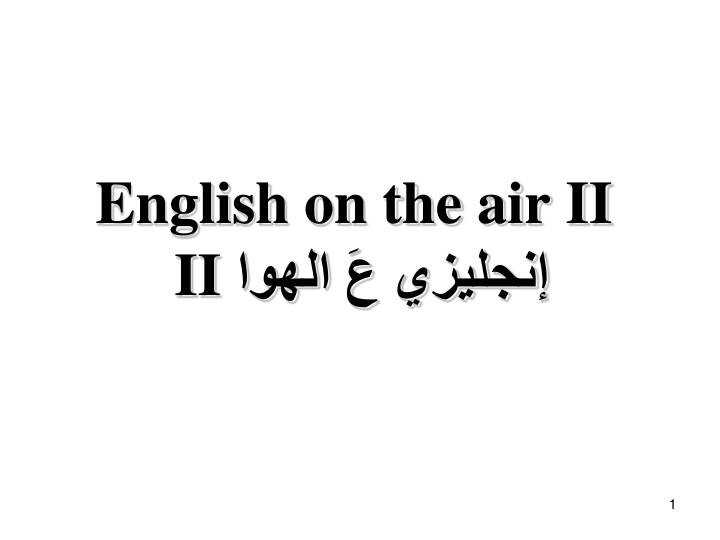 english on the air ii ii n.