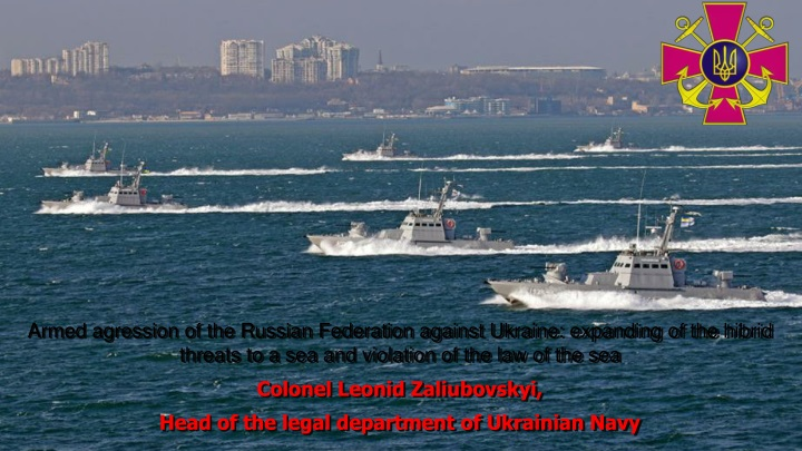 armed agression of the russian federation against n.