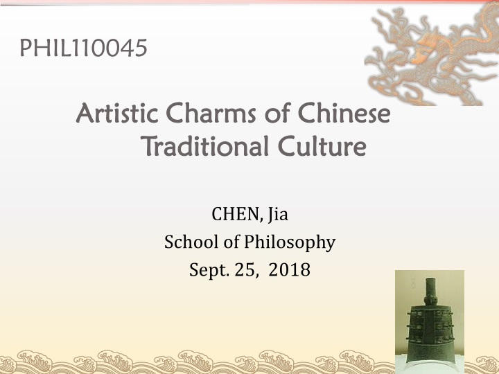phil110045 artistic charms of chinese traditional culture n.