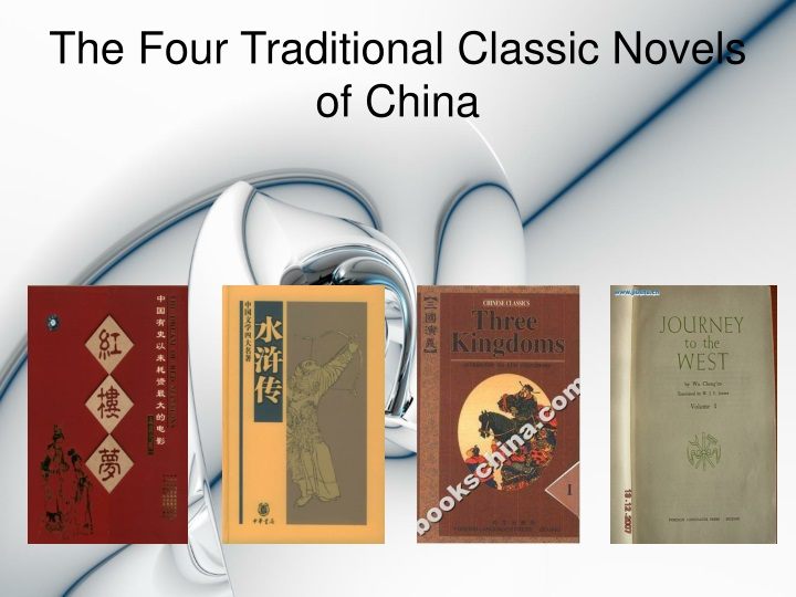 the four traditional classic novels of china n.