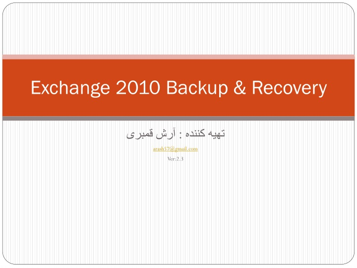 exchange 2010 backup recovery n.