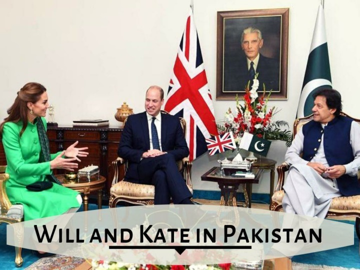 will and kate in pakistan n.
