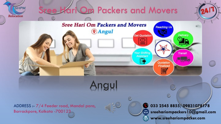 sree hari om packers and movers n.