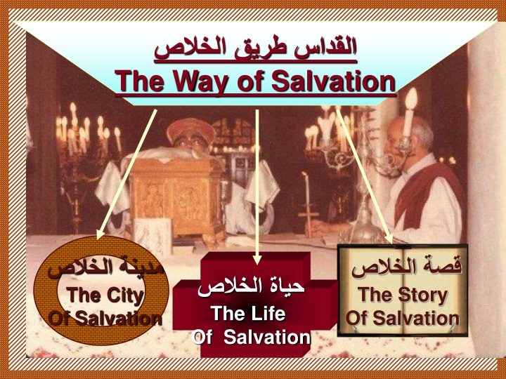 the way of salvation n.