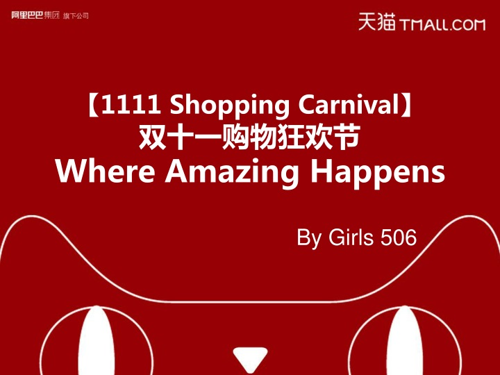 1111 shopping carnival where amazing happens n.