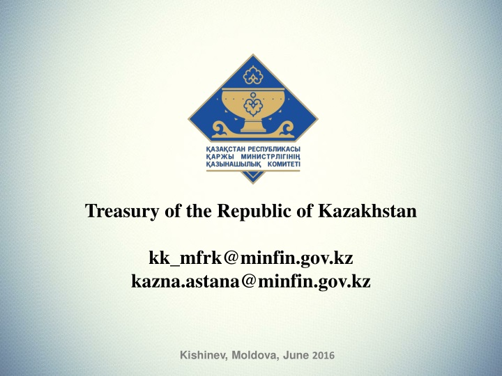 treasury of the republic of kazakhstan n.